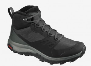 BUTY SALOMON OUTSNAP CSWP M 411100